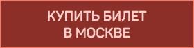 КОНЦЕРТ ДЭВА ПРЕМАЛ и МИТЕН при участии МАНУЗА